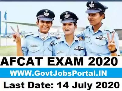 afcat exam 2020 notification