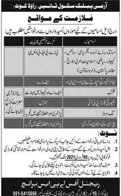 Pak Army School Jobs 2021 - APS Jobs 2021 - Army Public School Jobs 2021 - Govt Teaching Jobs 2021