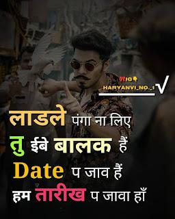 Desi boys dp for whatsapp/facebook