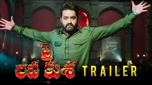 jai-lava-kusa-movie-trailer