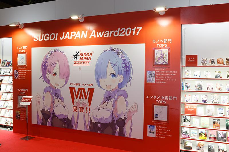 Anime Japan 2017-16