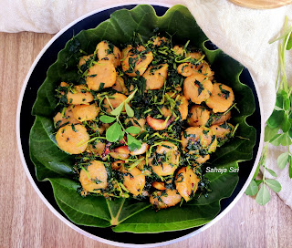 Wheat flour dumpling & fenugreek leaves stirfry