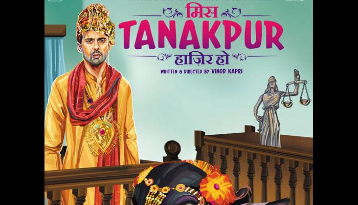 Ravi Kishan, Annu Kapoor, Hrishita Bhatt Upcoming movie Miss Tanakpur Haazir Ho release date image, poster