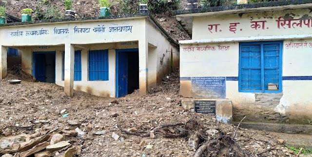 राजकीय इंटर कॉलेज, सिलपाटा, उप तहसील आदिबद्री, ब्लॉक गैरसैण के जर्जर भवनों के संदर्भ में कार्यवाही हेतु   ज्ञापन