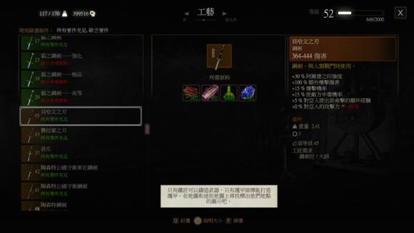 巫師 3 狂獵 新武器裝備獲得方法 | 娛樂計程車