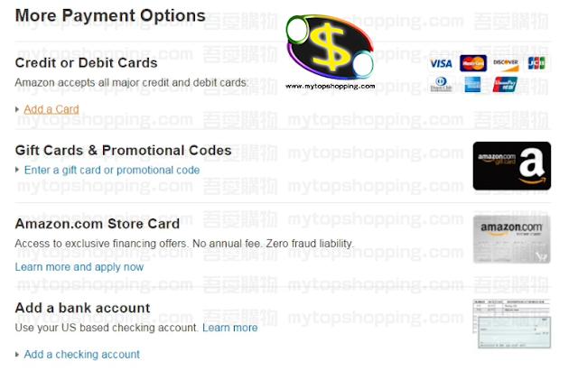 美國Amazon付款方式:信用卡、gift cards