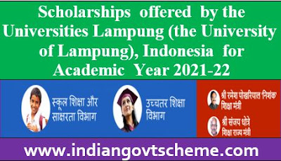 Scholarships  offered  by the Universities Lampung