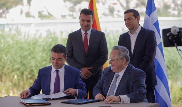 Πρωτοφανής πρόκληση από Ζ.Ζάεφ: Μακεδονία είμαστε μόνο εμείς – Η βόρεια Ελλάδα είναι Ελλάδα»