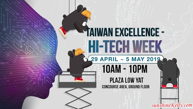 Taiwan Excellence, Taiwan Excellence Hi-Tech Week, Plaza Low Yat, Vinaera, Pro Adjustable Electric Wine Aerator, Bubblingplus Surprise Bottle, Her Sheng Chang International, Taiwan Products, Taiwan Expo,  e-sports products, lifestyle gadgets