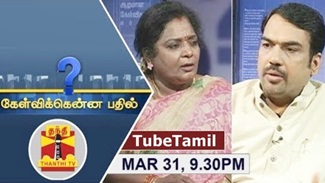 Kelvikkenna Bathil 31-03-2018 Exclusive Interview with TN BJP President Tamilisai Soundararajan
