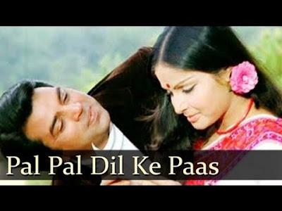 Pal Pal Dil Ke Paas Kishor Kumar Song English Lyrics idoltube -