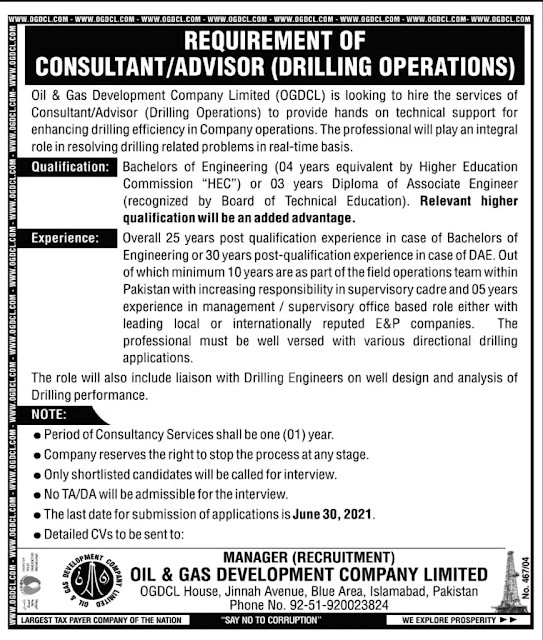 New Jobs Oil & Gas Development Company Limited (OGDCL) Jobs 2021- New Jobs - New Jobs 2021