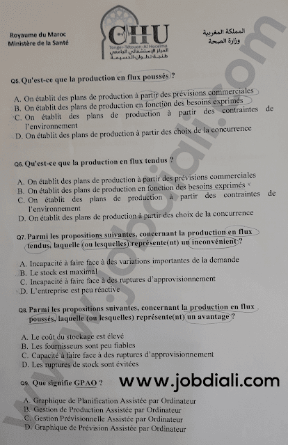 Exemple Concours Administrateur 3ème grade Economie et Gestion - CHU Tanger