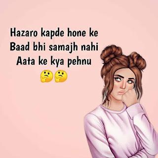 status dp for girls, shayari status dp