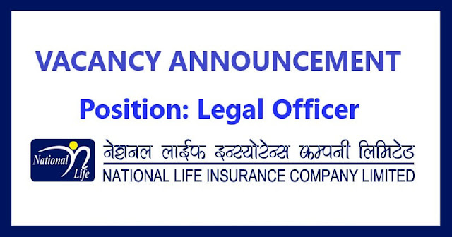 Vacancy Announcement from National Life Insurance Company Limited