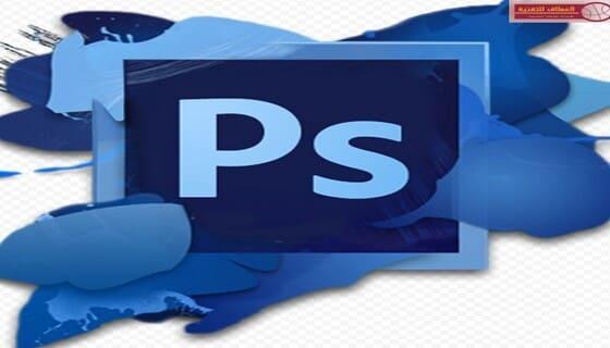 تحميل برنامج فوتوشوب للكمبيوتر ويندوز 7