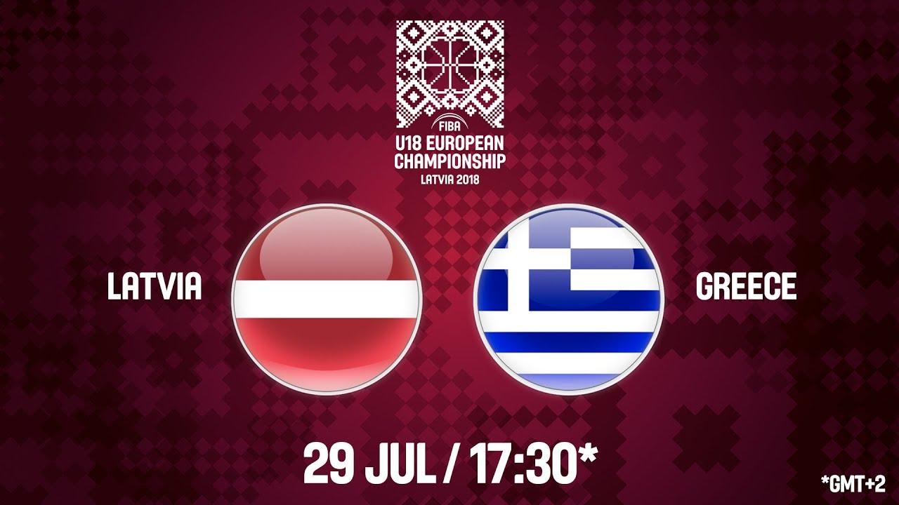 Λετονία - Ελλάδα ζωντανή μετάδοση στις 18:30 από την Λετονία, για το Ευρωπαϊκό Εφήβων
