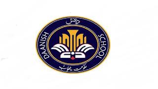 www.daanishschools.edu.pk Jobs 2021 - Punjab Daanish Schools & Centers of Excellence Authority Jobs 2021 in Pakistan