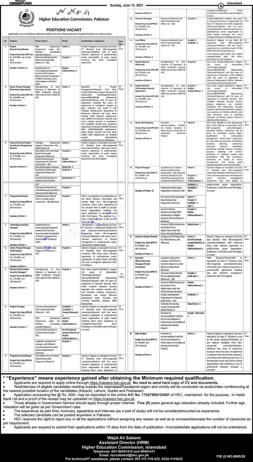 HEC jobs 2021 | Higher Education Commission jobs 2021 Via careers.hec.gov.pk