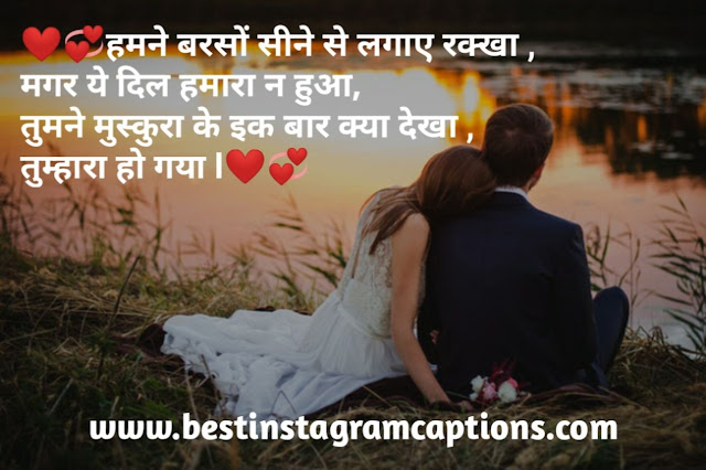 Pyar bhari shayari with photo