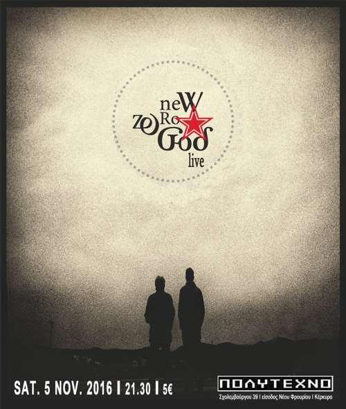 NEW ZERO GOD: Σάββατο 5 Νοεμβρίου @ Πολύτεχνο, Κέρκυρα