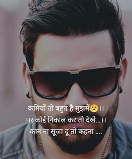 Rajput Status in hindi free friends for facebook & whatsapp