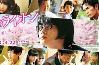 3-gatsu no Lion Live Action (2017) Subtitle Indonesia