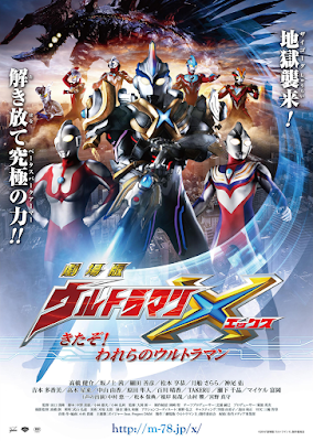 Download Ultraman X The Movie Here Comes! Our Ultraman (2016) DVDRip Subtitle Indonesia