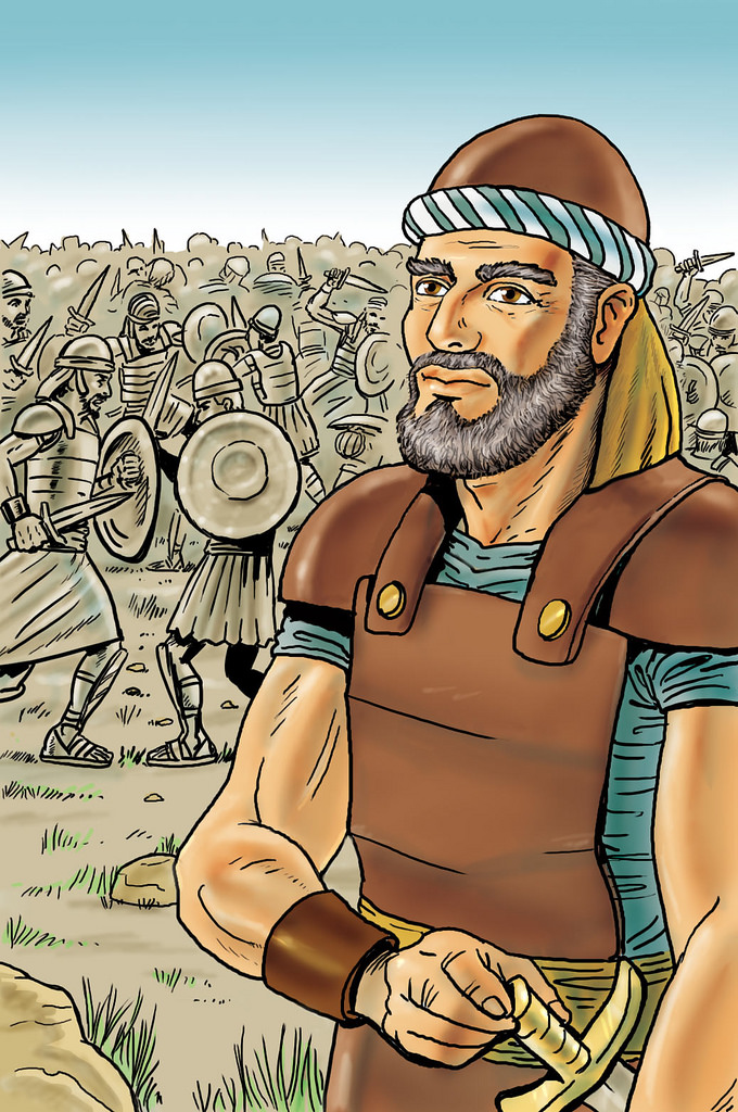 Joshua, the man who had led the Israelites into the land of Canaan.
