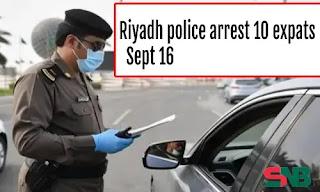 saudi news bangla, police