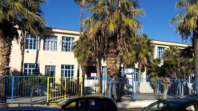 Κορωνοϊός: Λουκέτο για 14 ημέρες στο 1ο Δημοτικό Σχολείο Ναυπλίου