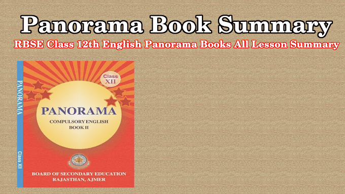 PANORAMA BOOK ALL LESSON SUMMARY
