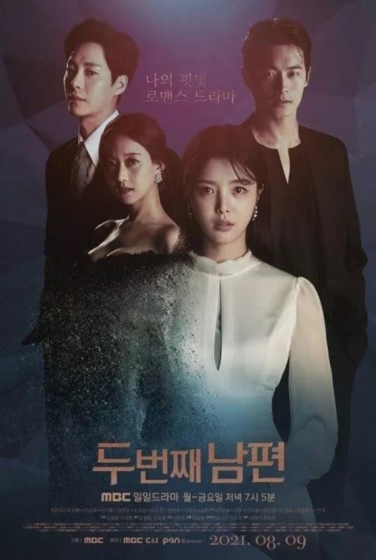 Review Lengkap Drama Korea Second Husband 2021