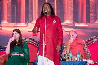 श्री शम्भू शिखर - Sri Shambhu Shikhar