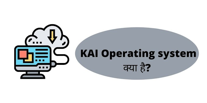 KAIOS Operating system क्या है? What Is Kai Operating System In Hindi ?