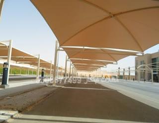 مظلات مواقف سيارات PVC