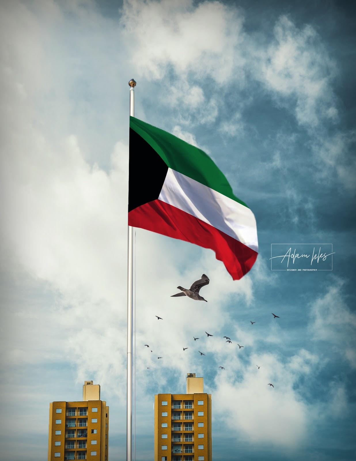 خلفية علم الكويت