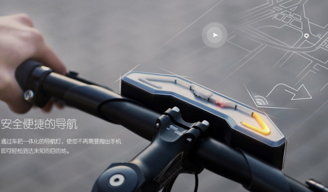 Dubike is the smart bike Baidu