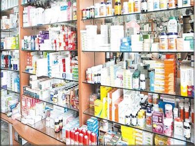 وزارة الصحة, أدوية مغشوشة, المستشفيات العامة والخاصة,