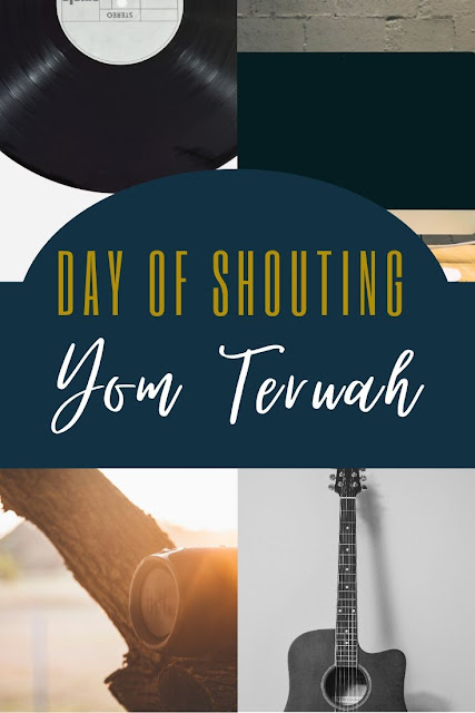Yom Teruah Greeting Card | Festival of Trumpets | | Day Of Shouting | 10 Free Cute Greeting Cards