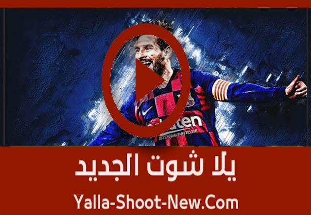 الاسطورة livehd7 لمشاهدة مباريات اليوم بدون توقف