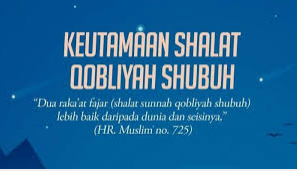 Apakah Shalat Sunnah Fajar dan Qobliyah Subuh Berbeda?