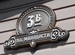 design de nome de loja