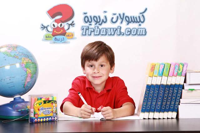 المذاكرة,الدراسة,التركيز في المذاكرة,طرق المذاكرة الصحيحة,افضل طرق المذاكرة,مذاكرة,الاطفال,المدرسة,الطفل,تعليم,المذاكره,تربية,المدرسه,التعليم,تنمية بشرية,طفل,7 طرق لتجعلى ابنك يحب المدرسه,ازاي ابني يحب المذاكرة,ابنك,أم العيال,أطفال