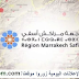 الوكالة الجهوية لتنفيذ المشاريع لجهة مراكش - آسفي: مباراة التوظيف في مختلف الدرجات - 12 منصبا. آخر أجل هو 27 مارس 2020