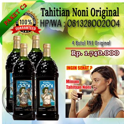 Agen Tahitian Noni Medan, Morinda Medan Ph O813-8245-8258