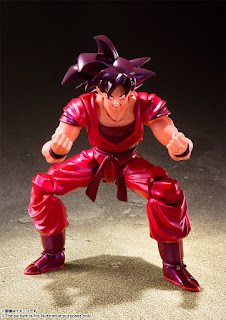 S.H.Figuarts Son Goku Kaiohken de Dragon Ball Z - Tamashii Nations