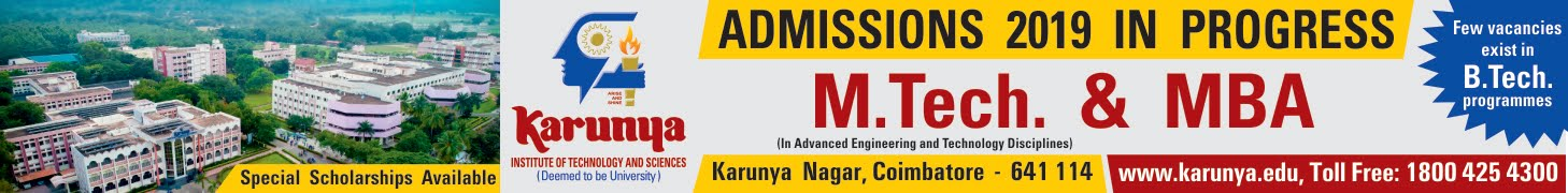 Anna University Results April May 2019 Updates: regulation