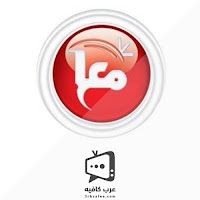 قناة معآ الاخبارية Maan News بث مباشر