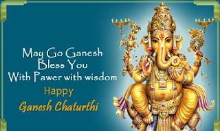 Ganesh chaturthi photo 2021